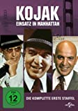 Kojak - Einsatz in Manhattan: Staffel 1 (7 DVDs)
