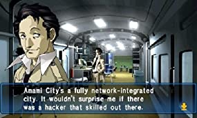 Shin Megami Tensei: Devil Summoner: Soul Hackers, Abbildung #01