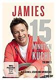 Jamie Oliver: Jamies-15-Minuten-Küche, Vol. 1 (2 DVDs)