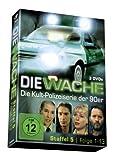Staffel 5: Folge 1-13 (3 DVDs)