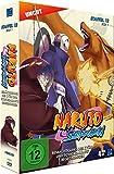 Naruto Shippuden - Staffel 12, Box 1: Bemächtigung des Kyubi und schicksalhafte Begegnungen (Uncut) (4 DVDs)