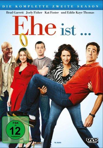 Ehe ist... Staffel 2 (2 DVDs)