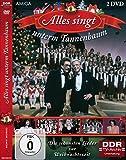 unter dem Tannenbaum (DDR TV-Archiv) (2 DVDs)
