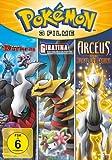 Pokémon - Giratina und der Himmelsritter/Arceus und das Juwel des Lebens/Der Aufstieg von Darkrai (3 DVDs)