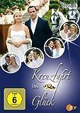 Kreuzfahrt ins Glück - Box 6 (2 DVDs)