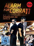 Staffel 33 (2 DVDs)
