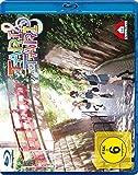Vol. 1 [Blu-ray]