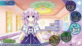 Hyperdimension Neptunia Producing Perfection , Abbildung #06