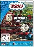 Thomas und seine Freunde 33 - Die Rettungs-Loks