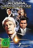 Kobra, übernehmen Sie! - Season 7 (6 DVDs)