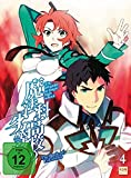 The Irregular at Magic Highschool, Vol. 4: The Battle of Yokohama (Folge 19-22)