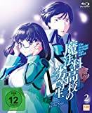 The Irregular at Magic Highschool, Vol. 2: Games for the Nine (Folge 8-12) [Blu-ray]