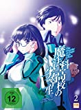 The Irregular at Magic Highschool, Vol. 2: Games for the Nine (Folge 8-12)