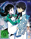 The Irregular at Magic Highschool, Vol. 5: The Battle of Yokohama (Folge 23-26) [Blu-ray]