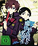The Irregular at Magic Highschool, Vol. 3: Games for the Nine (Folge 13-18) [Blu-ray]