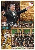 2015 - Zubin Mehta & Wiener Philharmoniker