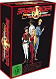 Saber Rider and the Star Sheriffs - Ultimate Edition (10 DVDs)