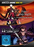 Anime Box - Fate/Stay Night & Holy Knight (2 DVDs)
