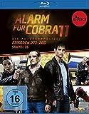 Alarm für Cobra 11 - Staffel 35 [Blu-ray]