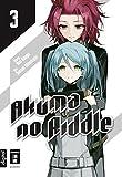 03. [Kindle Edition]
