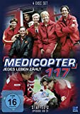 Medicopter 117 - Staffel 2 (4 DVDs)