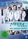 Staffel 1.1 (Folgen 1-21) (7 DVDs)