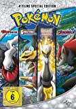 Pokémon - Vols. 10-13 (4 DVDs)