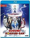 Gugure Kokkuri-San [Blu-ray] [RC 1]
