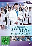 In aller Freundschaft - Die jungen Ärzte: Staffel 1.2 (Folgen 22-42) (7 DVDs)