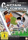 Die tollen Fußballstars, Vol. 3 - Episoden 61-95 (3 DVDs)