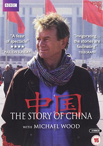 Story of China (2 DVDs)