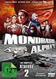 Mondbasis Alpha 1 - Staffel 2 (Extended Version) (8 DVDs)