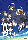 Wake Up, Girls! The Movie [RC 1]