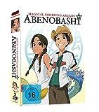 Abenobashi - Gesamtausgabe (3 DVDs)