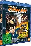 Detektiv Conan - 19. Film: Die Sonnenblumen des Infernos [Blu-ray]