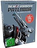 The Next Generation: Patlabor - Die Serie (7 DVDs)
