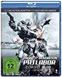 The Next Generation: Patlabor - Tokyo War (The Movie) [Blu-ray]