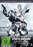 The Next Generation: Patlabor - Tokyo War (The Movie)