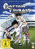 Captain Tsubasa: Die tollen Fußballstars - Gesamtedition (10 DVDs)