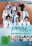 In aller Freundschaft - Die jungen Ärzte: Staffel 2.1 (Folgen 43-63) (7 DVDs)