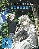 Vol.1 - Das Kazuha Kapitel (+ Plüschhase) [Blu-ray]