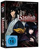 Basilisk - Gesamtausgabe (5 DVDs)