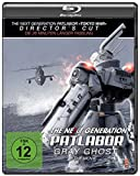 The Next Generation: Patlabor - Gray Ghost - The Movie (Director's Cut) (Special Edition) (+ Bonus-DVD) [Blu-ray]