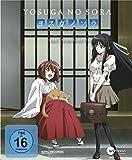 Vol.2 - Das Akira Kapitel (Limited Edition Mediabook) [Blu-ray]