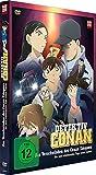 Detektiv Conan - Das Verschwinden des Conan Edogawa/Die zwei schlimmsten Tage seines Lebens (Limited Edition)