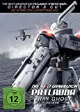 The Next Generation: Patlabor - Gray Ghost - The Movie (Director's Cut) (Special Edition) (2 DVDs)