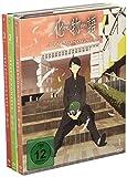 Bakemonogatari - Gesamtausgabe [Blu-ray]