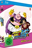 Dragonball Z Kai - Box 9 (Episoden 134-150) [Blu-ray]