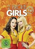 Die komplette Serie (exklusiv bei Amazon.de) (17 DVDs)