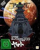Space Battleship Yamato, Vol. 1 (mit Sammelschuber + Booklet)